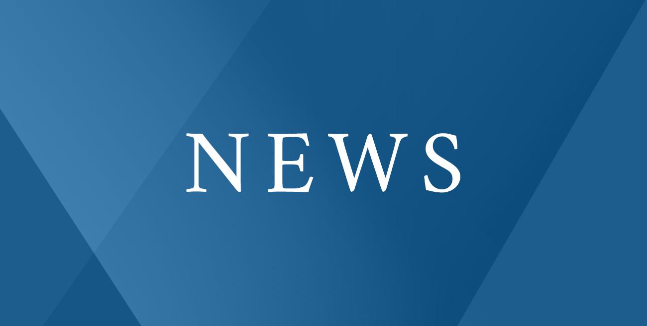 AG Kino gibt Stellungnahme zum Regierungsentwurf des FFG ab