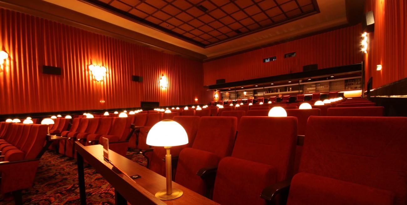 Kino Köln Hürth
